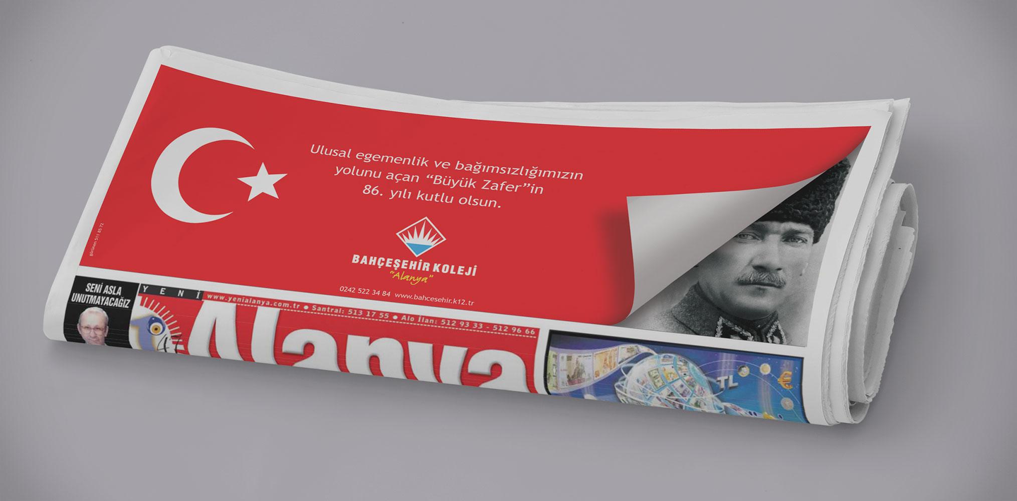 Zafer Bayramı - 30 Ağustos Mesajı - Bahçeşehir Koleji